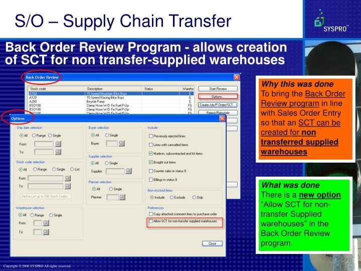 S/O – Supply Chain Transfer