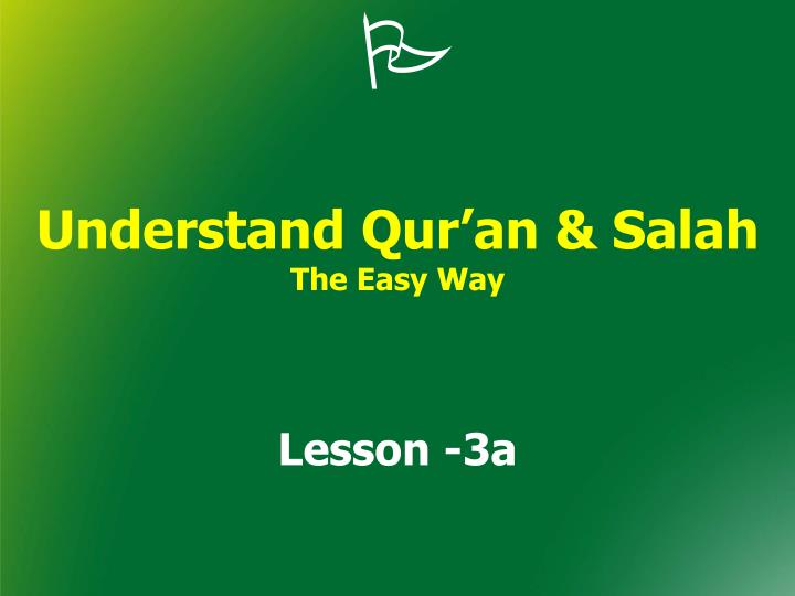 understand qur an salah the easy way n.
