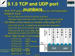 9 1 5 tcp and udp port numbers