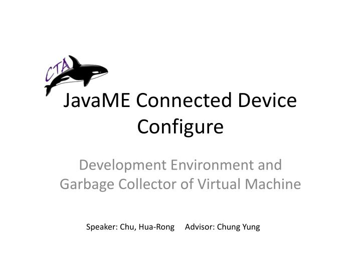 javame connected device configure n.