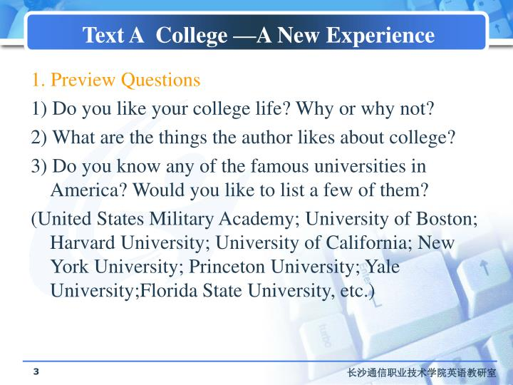 Text a college a new experience