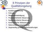 8 prinzipen der qualit tsregelung