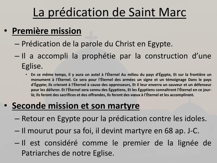 La prédication de Saint Marc