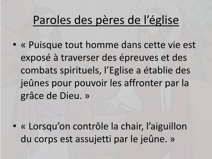 Paroles des pères de l'église