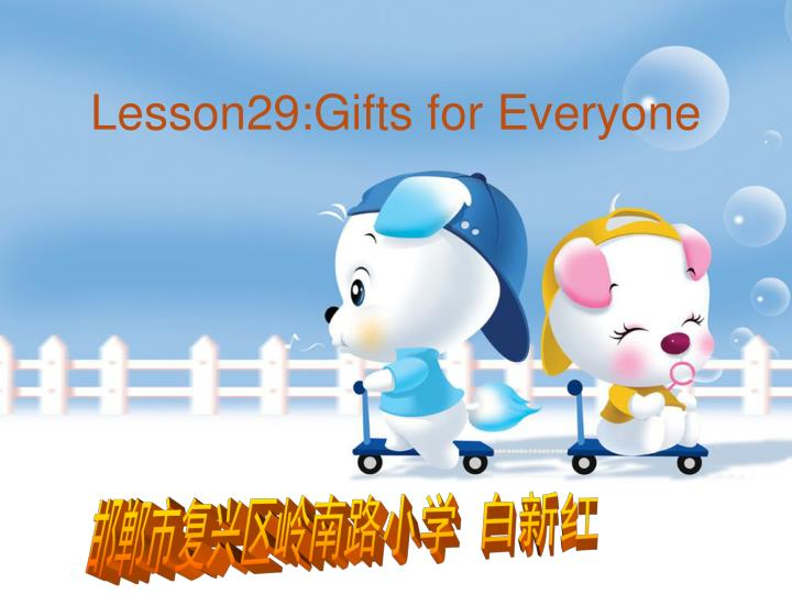 lesson29 gifts for everyone n.