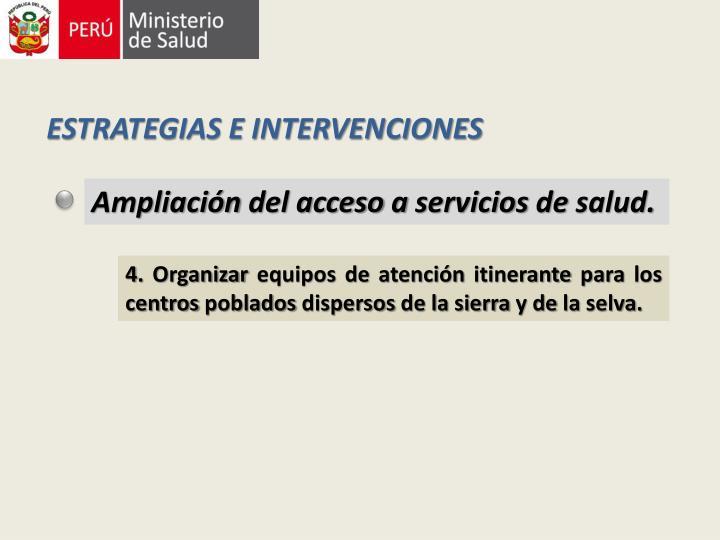 ESTRATEGIAS E INTERVENCIONES