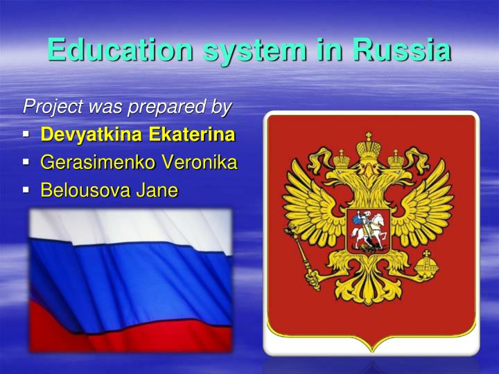 education system in russia n.