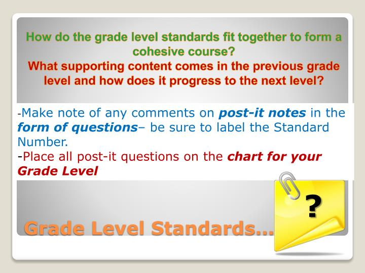 How do the grade level standards fit together to form a cohesive course?