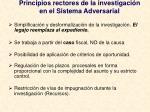 principios rectores de la investigaci n en el sistema adversarial