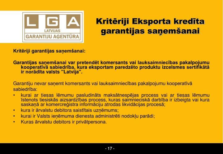 Kritēriji Eksporta kredīta garantijas saņemšanai