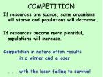 competition5