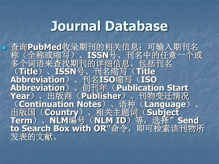 Journal Database