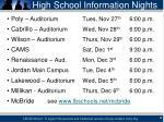 high school information nights