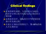 clinical findings1