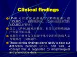 clinical findings3