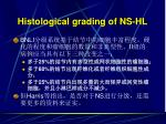 histological grading of ns hl1