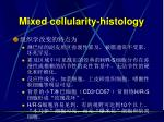 mixed cellularity histology