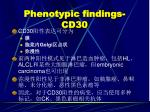 phenotypic findings cd30