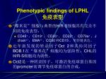phenotypic findings of lphl