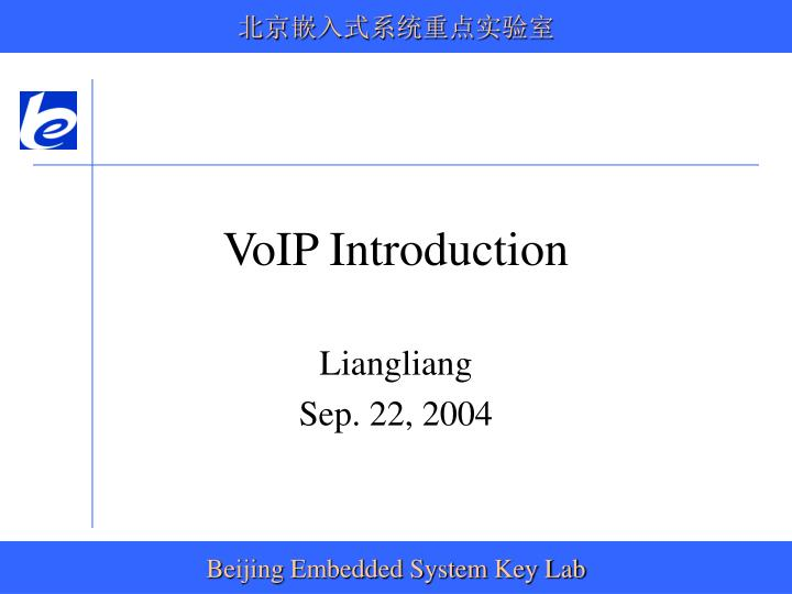 voip introduction n.
