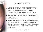 manfaat 2