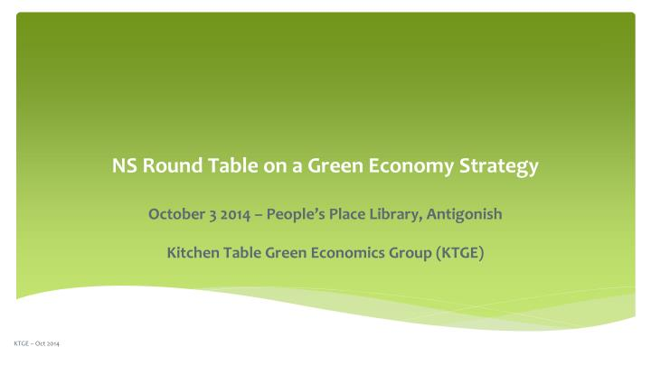 ns round table on a green economy strategy n.