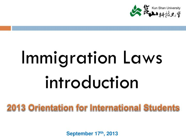 immigration laws introduction n.