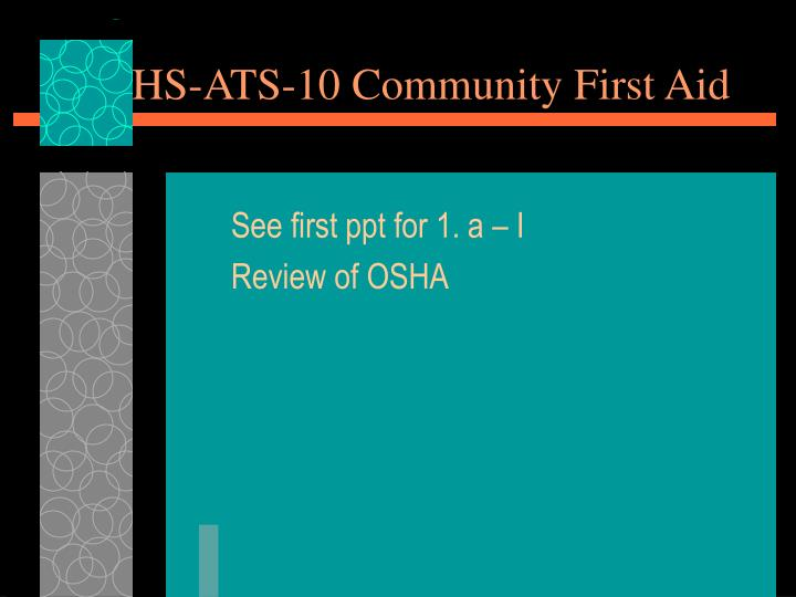 hs ats 10 community first aid n.