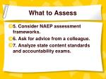 what to assess1