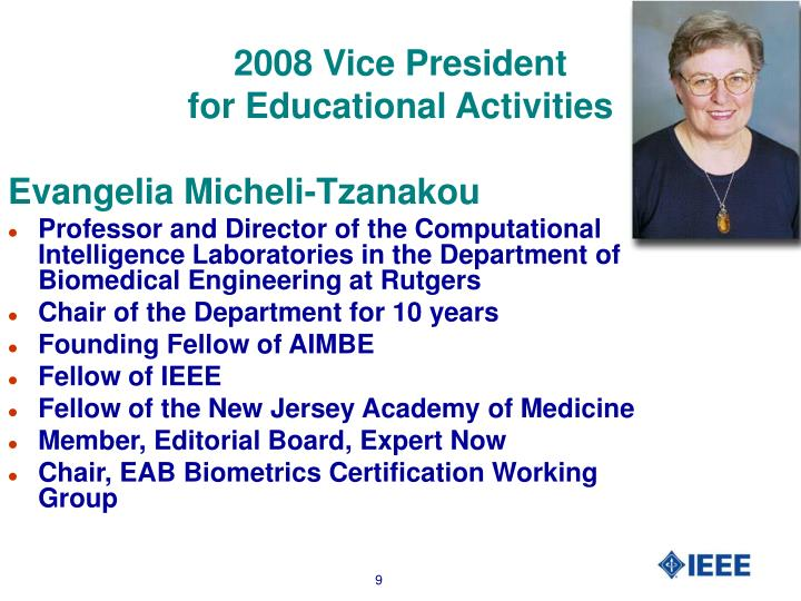 2008 Vice President