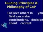guiding principles philosophy of cop4