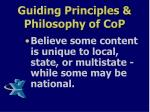 guiding principles philosophy of cop7