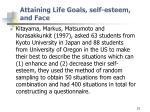 attaining life goals self esteem and face