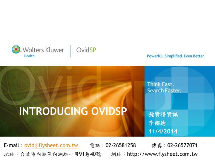 introducing ovidsp n.