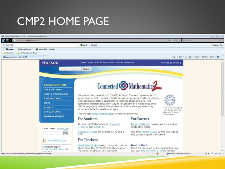 CMP2 Home page