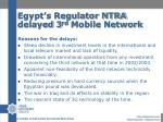 egypt s regulator ntra delayed 3 rd mobile network
