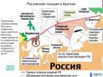 http kp ru daily 23685 51616