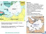 http www barneo ru index htm
