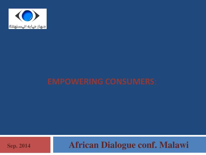 empowering consumers n.