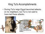 king tut s accomplishments1