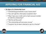 applying for financial aid12