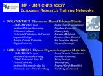 imp umr cnrs 5627 european research training networks