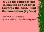 a 725 kg compact car is moving at 100 km h towards the east find its momentum kg m s