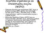 svjetska organizacija za intelektualnu svojinu wipo