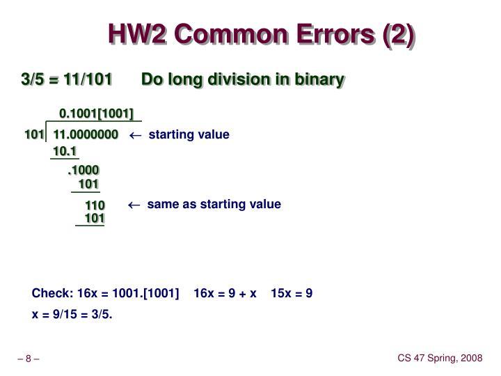 HW2 Common Errors (2)