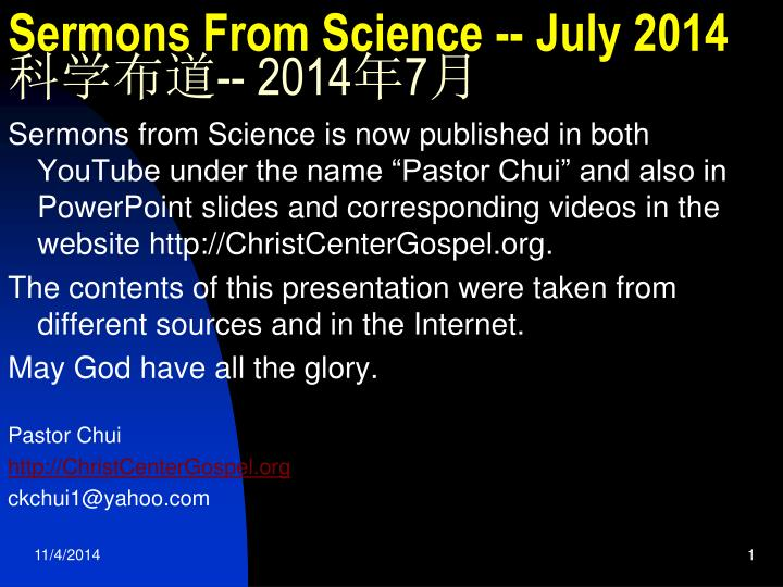 sermons from science july 2014 2014 7 n.