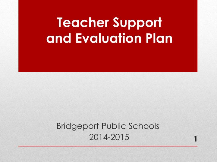 teacher support and evaluation plan n.