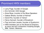 prominent hkn members