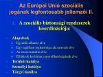 az eur pai uni szoci lis jog nak legfontosabb jellemz i ii