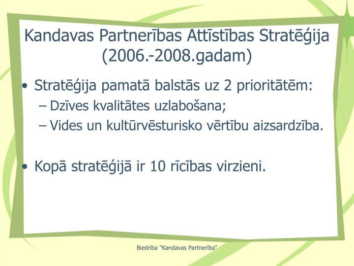 Kandavas Partnerības Attīstības Stratēģija (2006.-2008.gadam)